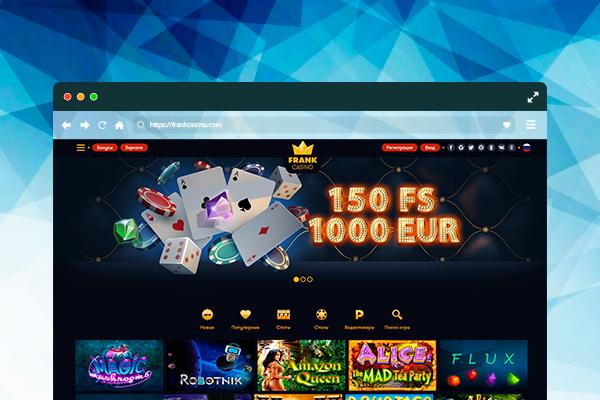 бездепозитный бонус покер 2015 украина