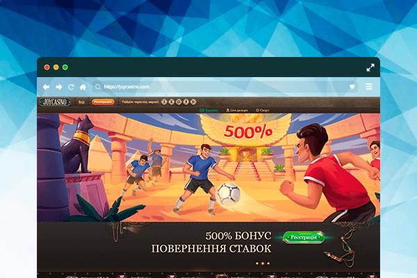 Онлайн казино Джой