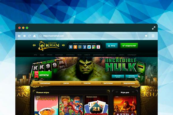 самые онлайн известные казино