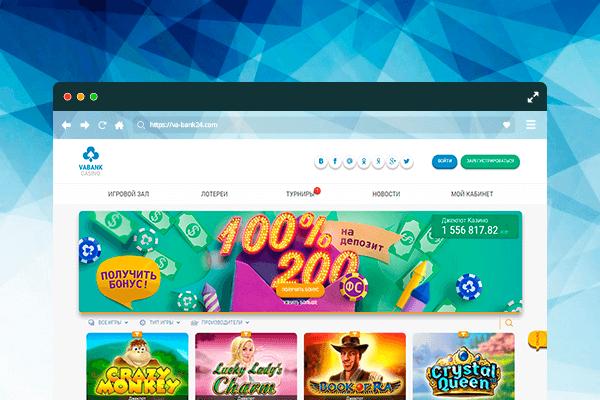 Играть в онлайн игры на деньги