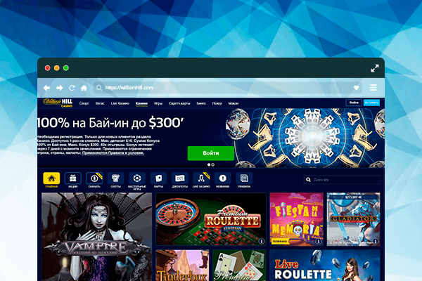 блог про казино