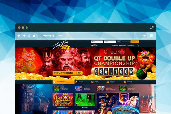 Зиг заг казино онлайн казино онлайн игровые автоматы играть без регистрации