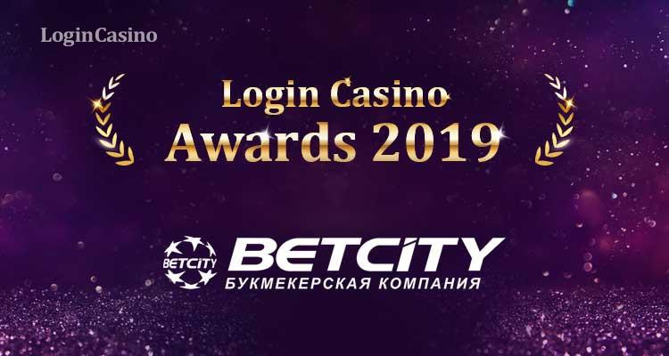 betcity рейтинг