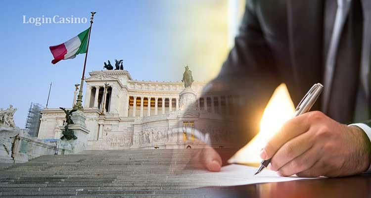 Итальянское правительство планирует ограничить рынок онлайн-гемблинга