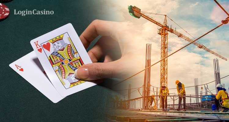 Начало строительства второй очереди первого казино в «Приморье» назначено на 2021 год