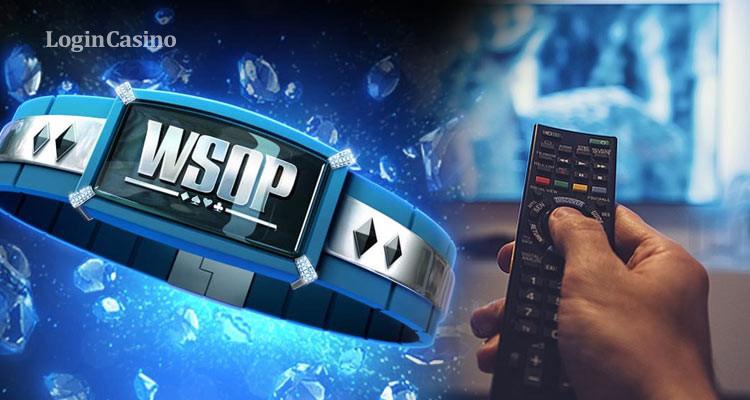 WSOP начнет сотрудничество с новым телевизионным партнером