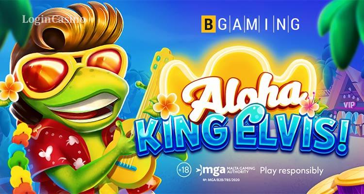 Гавайские каникулы с BGaming: провайдер запустил новый слот Aloha King Elvis