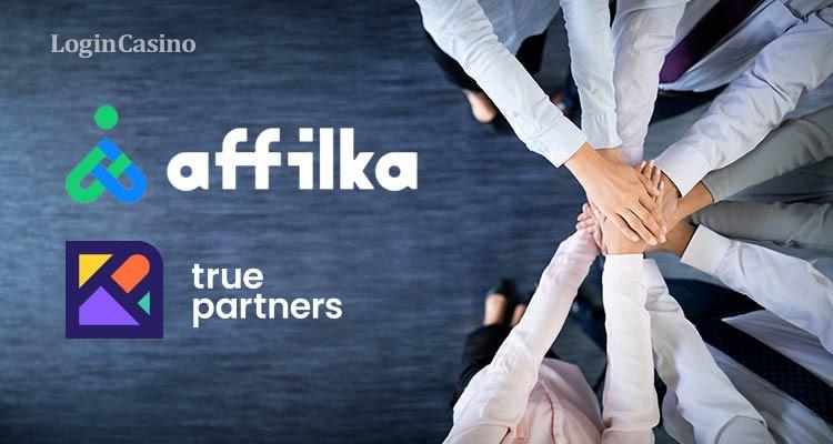 Сотрудничество Affilka by SoftSwiss и TruePartners – новые возможности для мировых брендов