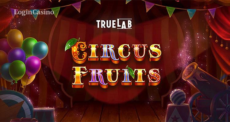 Азартное цирковое представление на барабанах нового слота Circus Fruits от студии True Lab