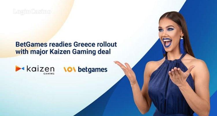 BetGames выходит на рынок Греции благодаря крупной сделке с Kaizen Gaming